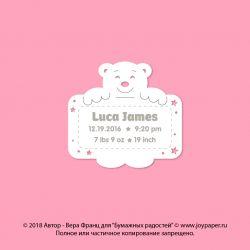 Чипборд. Luca James...