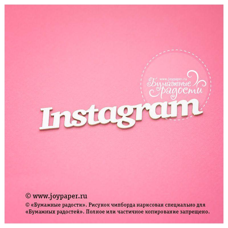 Чипборд. Instagram