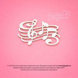 Чипборд. Скрипичный ключ с нотами