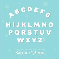 copy of Буквы латинского алфавита