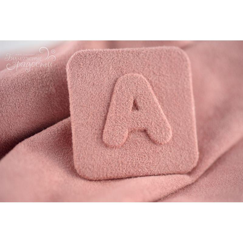 10 Замша двухсторонняя эластичная. Цвет пыльно-розовый