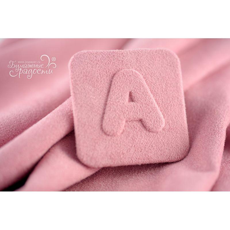 15 Замша двухсторонняя эластичная. Цвет розовый приглушённый