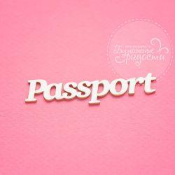 Чипборд. Passport