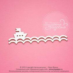 Чипборд. Кораблик на волнах