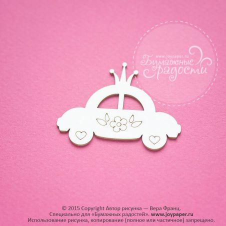 Машинка принцессы