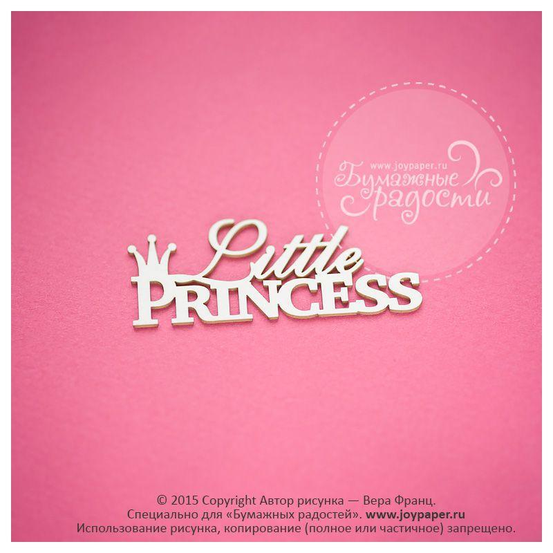 Чипборд. Little princess с короной
