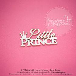 Чипборд. Little prince