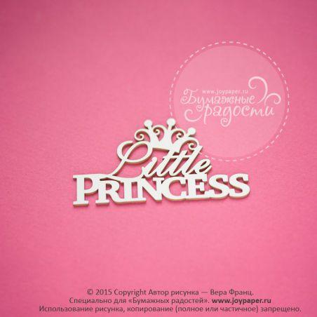 Little princess с ажурной короной