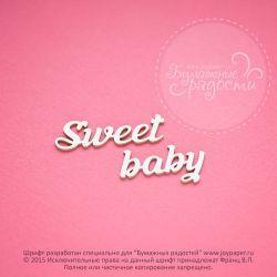 Чипборд. Sweet baby