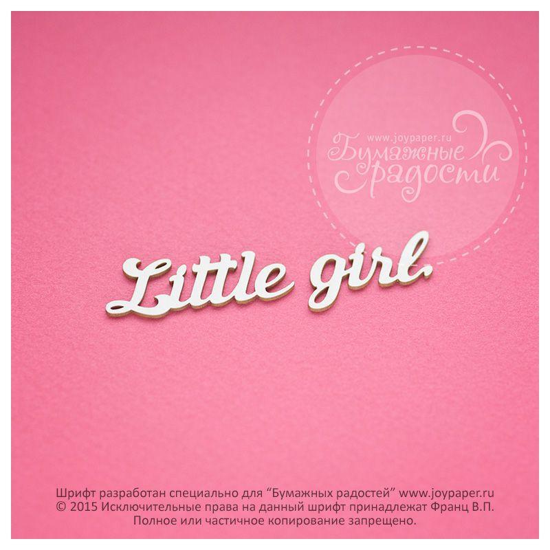 Чипборд. Little girl