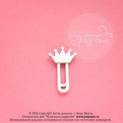 Скрепочка с короной