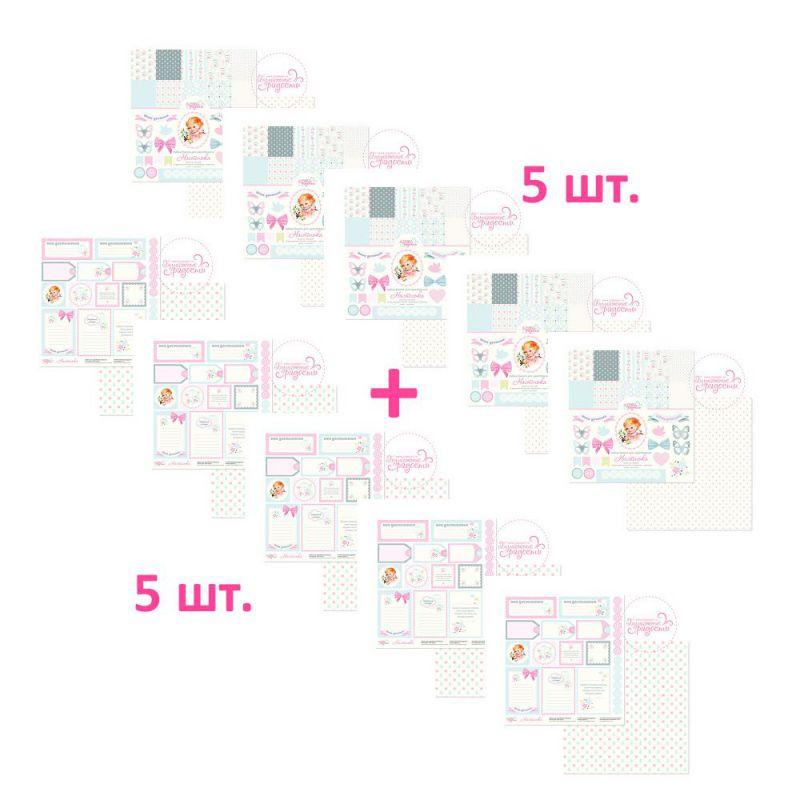 """Два листа с карточками из набора """"Настенька"""" (5 шт. + 5 шт.)"""