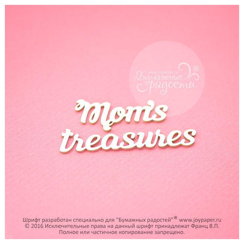 Mom's treasures