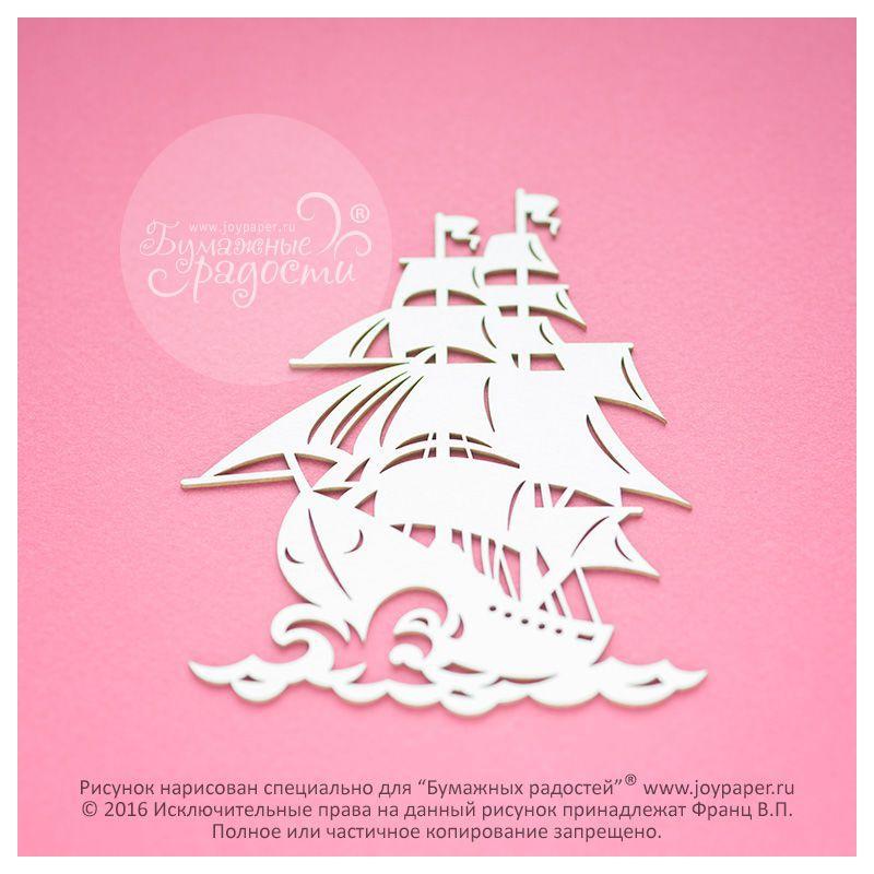 Чипборд. Парусный корабль на волнах