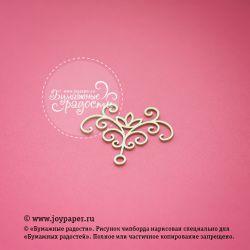 Винтажный уголок-цветочек