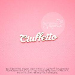 Ciuffetto