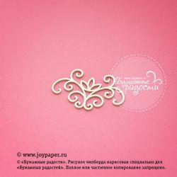 Винтажный цветочек
