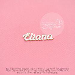 Чипборд. Eliana