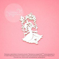 Чипборд. Принцесса на качелях