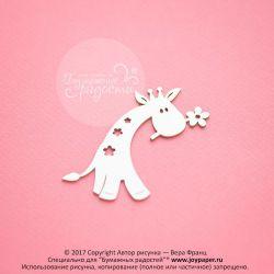 Чипборд. Жирафик с цветочком