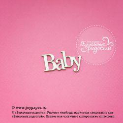 "Чипборд. Надпись ""Baby"""