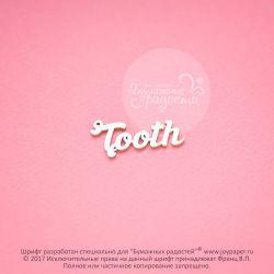 Чипборд. Tooth