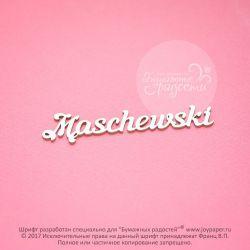 Maschewski