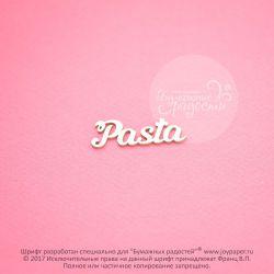Чипборд. Pasta