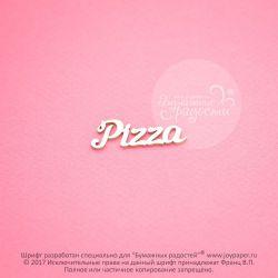 Чипборд. Pizza