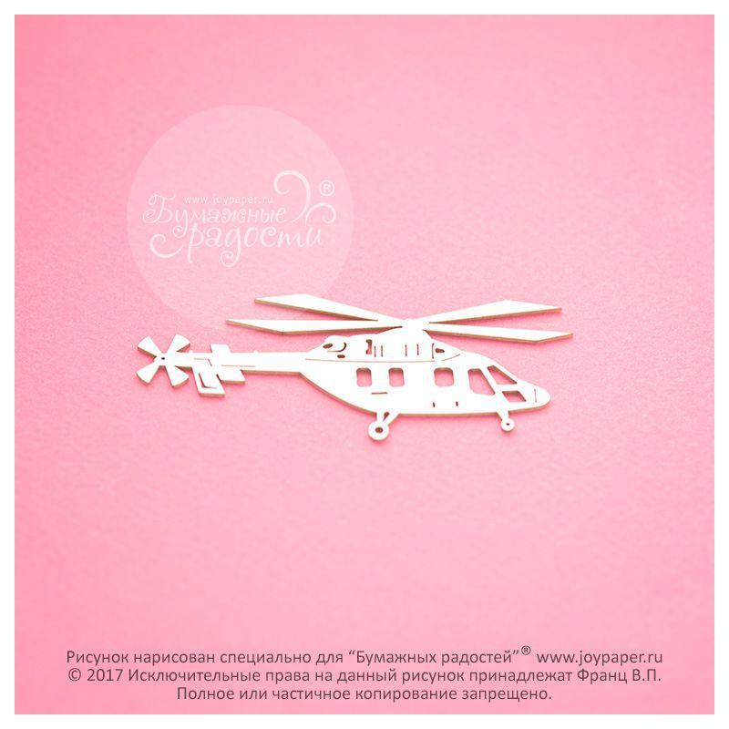 Чипборд. Военный вертолет