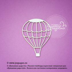 Чипборд. Воздушный шар