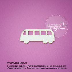 Чипборд. Автобус
