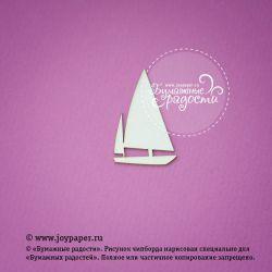 Чипборд. Парусная яхта