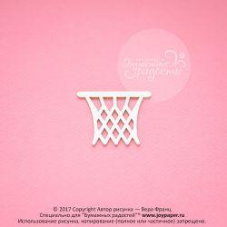 Чипборд. Баскетбольное кольцо