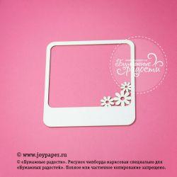 Чипборд. Рамочка под фото с цветочками