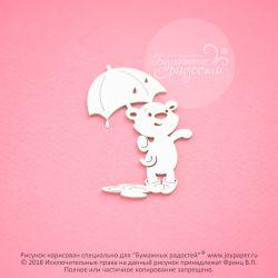 Чипборд. Мишка с зонтиком