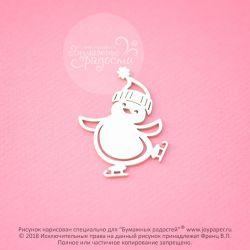 Чипборд. Веселый пингвинчик на коньках