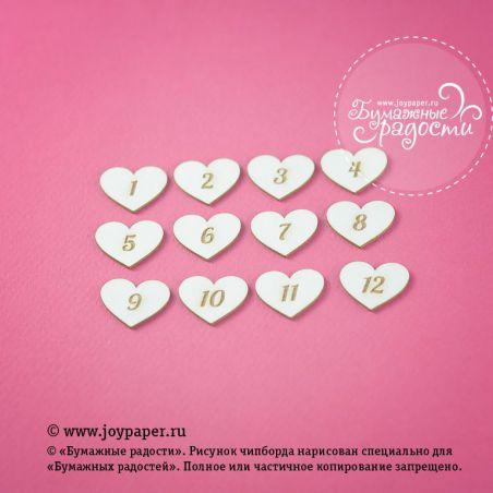 Сердечки с числами от 1 до 12