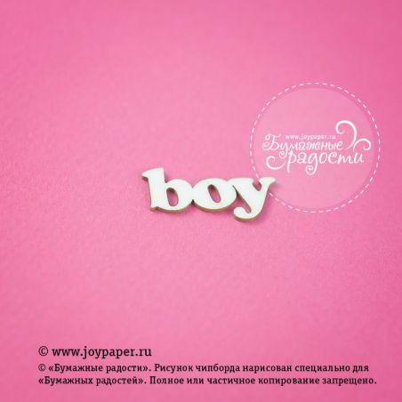 """Надпись """"boy"""""""