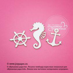Чипборд. Морской конек