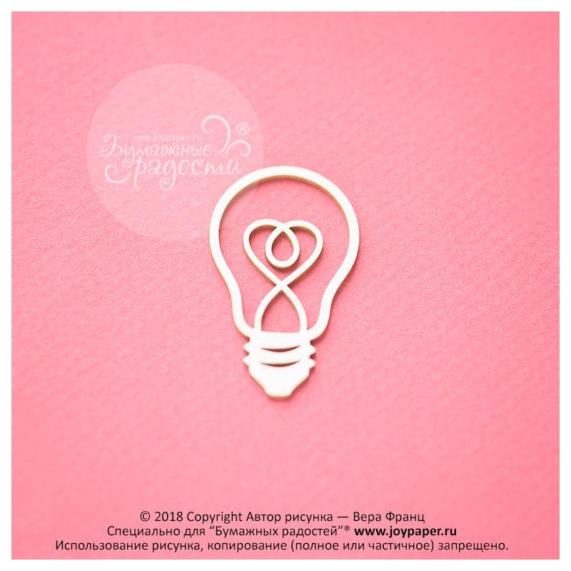 Лампочка с сердечком
