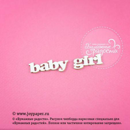 """Надпись """"baby girl"""""""
